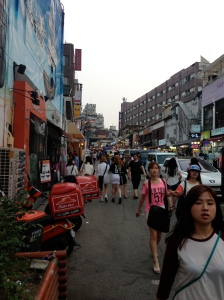 Hongdae in the daytime